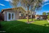 4151 Anderson Drive - Photo 37