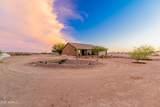 34947 Sunrise Drive - Photo 34