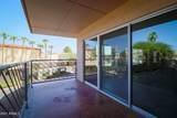 2201 Central Avenue - Photo 10