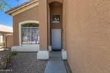 13819 Solano Drive - Photo 4