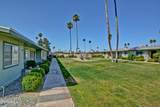 10878 Santa Fe Drive - Photo 18