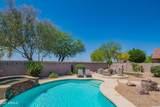 4519 Lone Cactus Drive - Photo 31