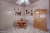 11047 Vine Avenue - Photo 12