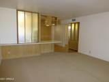 10829 Fairway Court - Photo 10