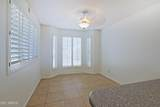 15634 38TH Place - Photo 7