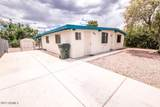 280 Busby Drive - Photo 4