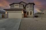 10489 182ND Drive - Photo 1