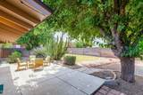 8755 Forest Drive - Photo 15