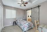 1771 Voyager Drive - Photo 19
