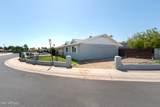3439 Claremont Street - Photo 4