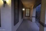15261 Statler Street - Photo 3