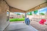 4057 Summer Court - Photo 29