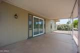 9337 Briarwood Circle - Photo 21