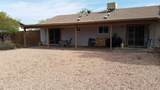 870 Navajo Avenue - Photo 7