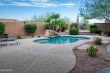 14739 Shimmering View - Photo 17