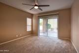 14739 Shimmering View - Photo 7