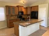 4708 Briarwood Terrace - Photo 15
