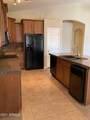 4708 Briarwood Terrace - Photo 17