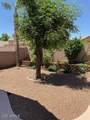 4708 Briarwood Terrace - Photo 52