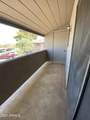 533 Guadalupe Road - Photo 18
