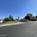 336 Leah Lane - Photo 3