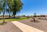 26633 Lakeview Drive - Photo 2