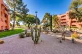 4303 Cactus Road - Photo 30