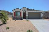 30969 Mulberry Drive - Photo 1