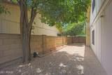 914 Morningstar Lane - Photo 24