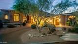 11962 Desert Trail Road - Photo 48