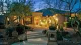 11962 Desert Trail Road - Photo 58
