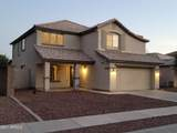 10505 Edgemont Drive - Photo 1