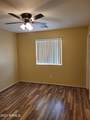 10505 Edgemont Drive - Photo 19
