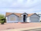 7210 Catalina Avenue - Photo 2