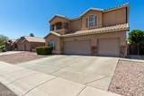 3036 South Fork Drive - Photo 3