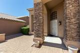 3036 South Fork Drive - Photo 4