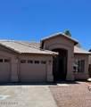 405 Campo Bello Drive - Photo 1