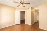 5136 Evergreen Street - Photo 23
