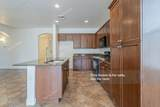 3545 Constitution Drive - Photo 2