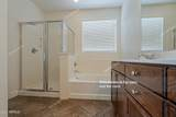 3545 Constitution Drive - Photo 4
