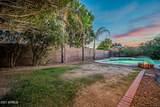 7263 Los Gatos Drive - Photo 12