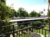 10330 Thunderbird Boulevard - Photo 14