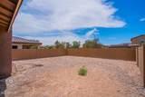 12113 Desert Moon Way - Photo 30