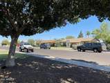 5021 Sierra Vista Drive - Photo 2
