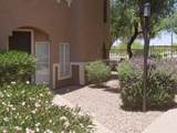 8245 Bell Road - Photo 2