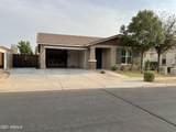 22375 Cherrywood Drive - Photo 21