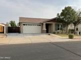 22375 Cherrywood Drive - Photo 22