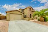302 Aster Drive - Photo 4