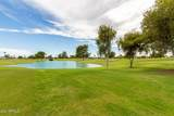 11205 Granada Drive - Photo 50