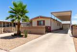 16633 Queen Esther Drive - Photo 3
